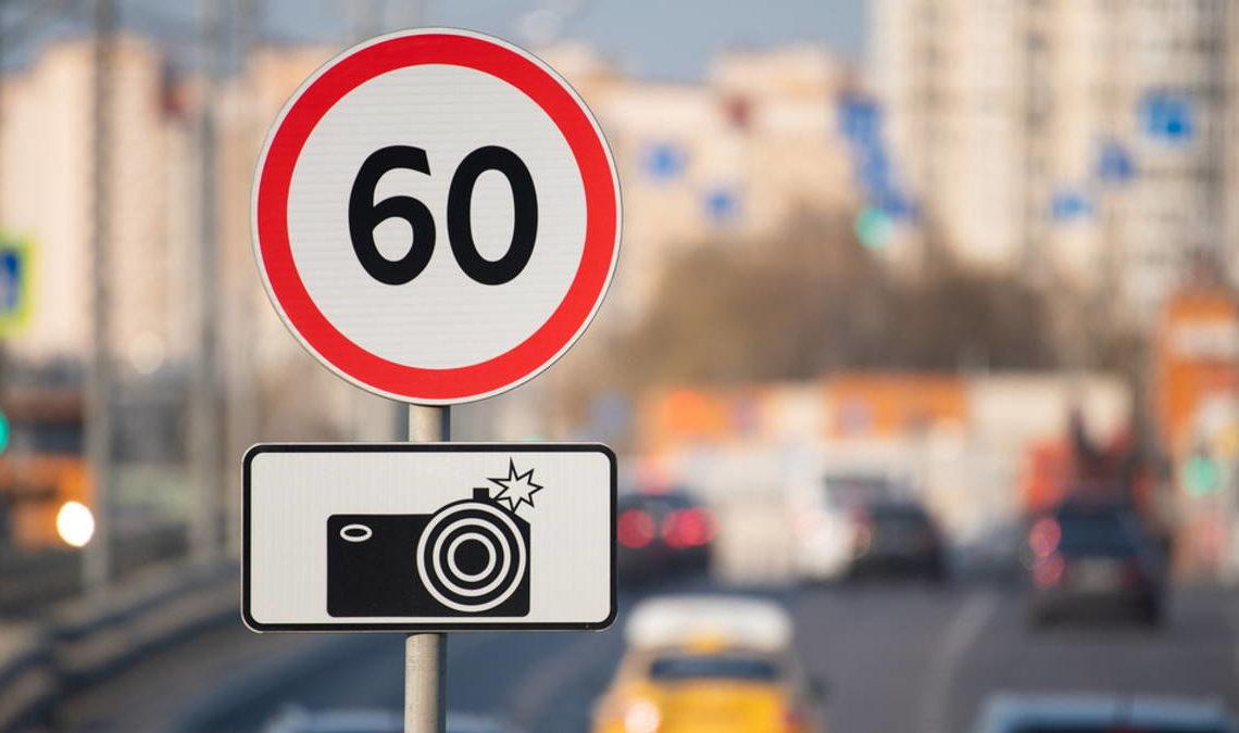 В Москве планируют установить 500 камер с распознаванием новых нарушений